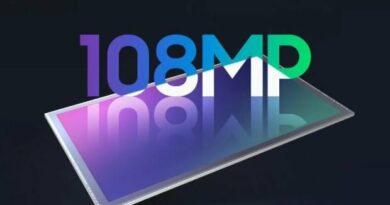 Samsung подробно описисала ISOCELL HM3 используемый в Galaxy S21 Ultra